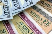 نرخ ارز آزاد در 27 اردیبهشت ماه