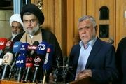 آلسعود از عراقیها عصبانی شد