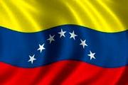 کوبا: رفتار آمریکا علیه ونزوئلا نشات گرفته از رفتار نازیهاست