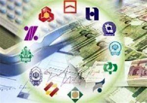 آخرین وضعیت نرخهای سود تسهیلات بانکی