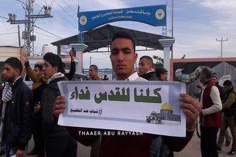 فعالان فلسطینی آمریکاییها را اخراج کردند