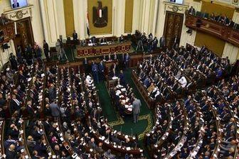 کابینه دولت مصر ترمیم شد