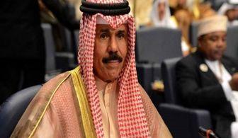 اعلام وفاداری امیر جدید کویت به قضیه فلسطین و مقاومت