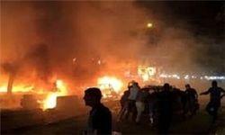 وقوع انفجار در بغداد ۱۰ کشته برجا گذاشت