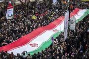بیانیه حزب مردمسالاری در آستانه سالگرد پیروزی انقلاب اسلامی