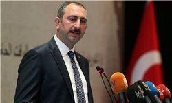 واکنش ترکیه به حکم احتمالی دادگاه آمریکا درباره پرونده تحریم ایران
