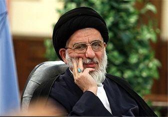 پیام رئیس جدید مجمع تشخیص مصلحت نظام به رهبر انقلاب