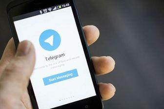 کانال های تلگرامی شناسنامه دار می شوند