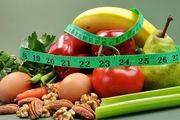 آموزش کم کردن وزن به آرامی و به صورت تدریجی در بلند مدت