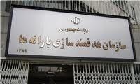 واریز نخستین یارانه دولت روحانی به حساب مردم