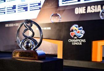 جزئیات برگزاری اروپایی اهدای جام قهرمانی لیگ قهرمانان آسیا