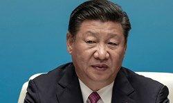 رئیسجمهور چین: برجام باید با «جدیت» اجرا شود