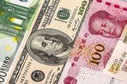 نرخ ارز آزاد در 28 آبان 99 /دلار وارد کانال 25 هزار تومانی شد