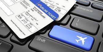 الزام درج قیمتهای جدید در بخش هوایی تمامی سایتهای فروش بلیت