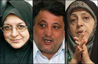 بررسی پرونده ۲۰۰ ردصلاحیت شده شوراها