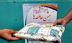 کمک 1.8 میلیاردی تهرانی ها به دانشآموزان نیازمند