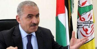 هشدار فلسطین به اسرائیل