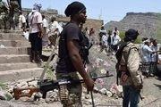 تلاش امارات به منظور جذب هزاران جوان آفریقایی برای جنایت در یمن