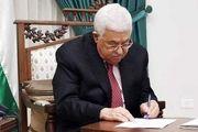 تلاش محمود عباس برای اقناع مقامات حماس