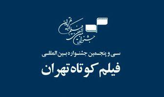 خوب و بد جایگاه فیلم کوتاه در سینمای ایران