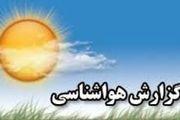 آخرین وضع آب و هوای کشور در بیستم شهریور