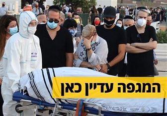 آیا اسرائیل در باتلاق واکسنهای «فایزر» گرفتار شده است؟