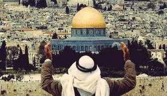 قطعنامه روز جهانی قدس/ تنها راه حل فلسطین بازگشتن آوارگان است