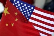خط و نشان آمریکا برای چین