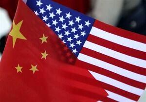 هشدار وزیر امور خارجه چین به آمریکا