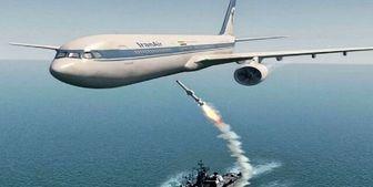 افشای اسناد محرمانه درباره حمله آمریکا به هواپیمای مسافربری ایران