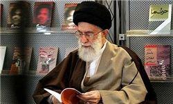 نظرات رهبر انقلاب در ارتباط با زبان فارسی