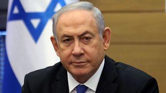 زمان مشخص شدن سرنوشت سیاسی نتانیاهو