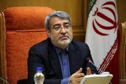 وزیر کشور: ایران بهترین شرایط امنیتی را دارد