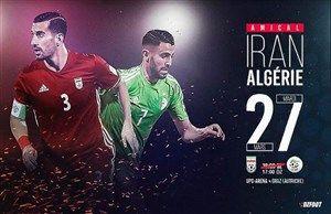 ایران 2 - الجزایر 1/ تمرین جدی شاگردان کی روش قبل از جام جهانی