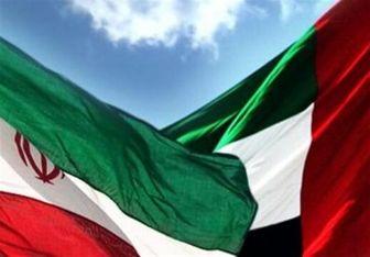 آخرین وضعیت روند صدور روادید امارات برای شهروندان ایرانی