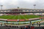 ورزشگاه آزادی زیر ذرهبین AFC