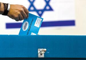 نتایج شمارش ۹۷ درصد آراء انتخابات فلسطین اشغالی