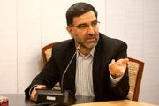 تشکیل کمیته تهاتر بین ایران و پاکستان