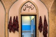 حمام سنتی در سالن های استخر شهرداری تهران ساخته می شود