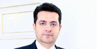رد یک شایعه توسط سخنگوی وزارت خارجه