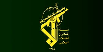 بیانیه سپاه پاسداران انقلاب اسلامی به مناشبت رحلت رهبر کبیر انقلاب