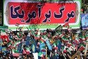 حضور نمایندگان در راهپیمایی 13 آبان
