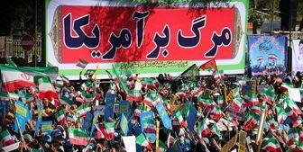 «ترامپ» در مراسم ۱۳ آبان تهران + عکس