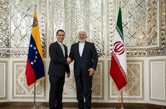 رایزنی وزرای خارجه ایران و ونزوئلا در تهران