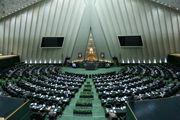 تشریح جزئیات نشست غیرعلنی مجلس به روایت سخنگو