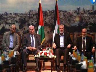 توافق فتح و حماس برای تشکیل دولت