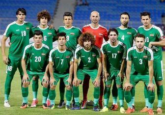 بازی تدارکاتی حریف ایران با بولیوی