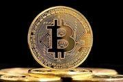 قیمت ارزهای دیجیتالی در ۲۶ مهر/ حال ناخوش بازار ارزهای دیجیتالی