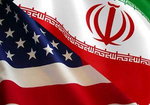 بیانیه مشترک آمریکا، انگلیس، فرانسه و آلمان علیه ایران