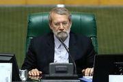 دستور هسته ای لاریجانی به کمیسون امنیت